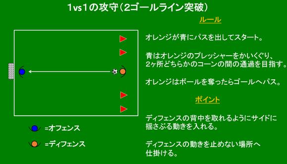 ishigaki01_02.png