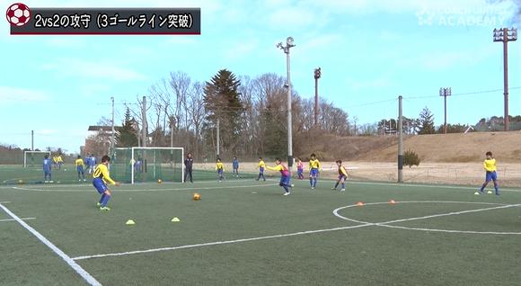 ishigaki01_06.png