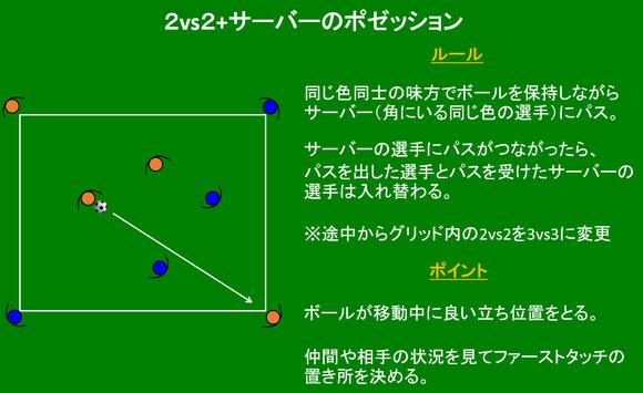 ishigaki03_02.png