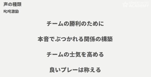 sawamura01_05.png