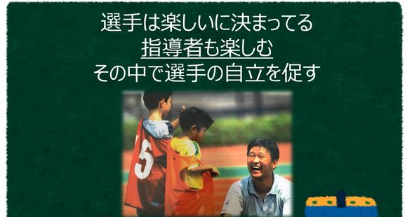 kimura01_02.png