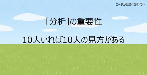 kimura01_03.png