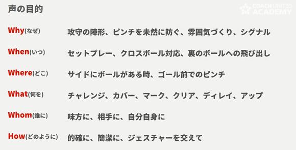 sawamura01_03.png