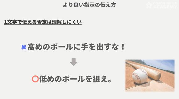 sawamura02_03.png