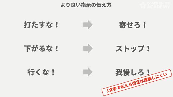 sawamura02_04.png