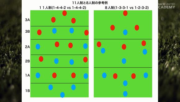 suemoto01_03.png