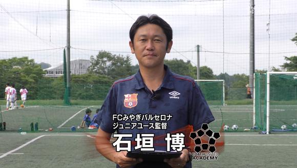ishigaki01_01.png