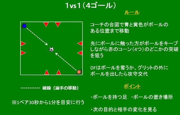 ishigaki04.png