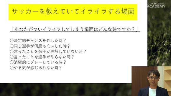 kuramoto01_02.png