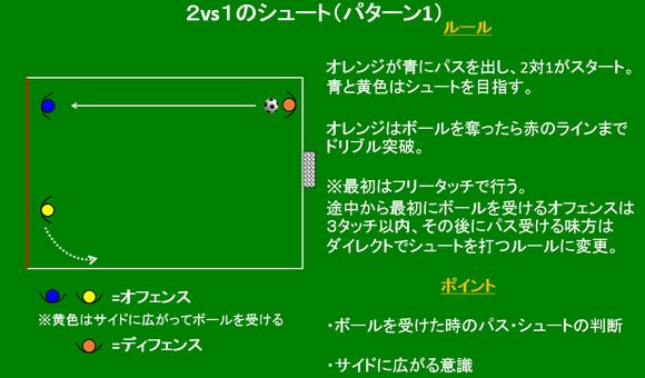 ishigaki05_01.png