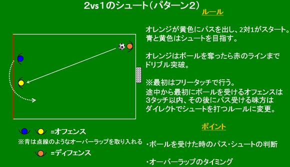 ishigaki05_02.png