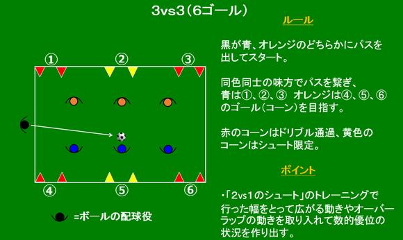 ishigaki06.png