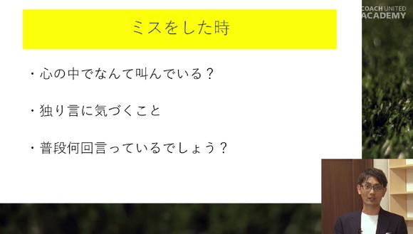 kuramoto02_03.png
