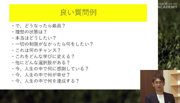 kuramoto02_04.png