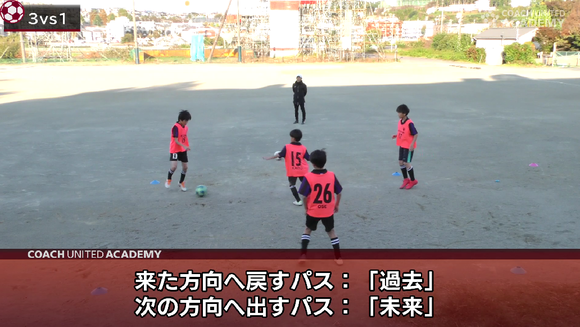 naito01_04.png