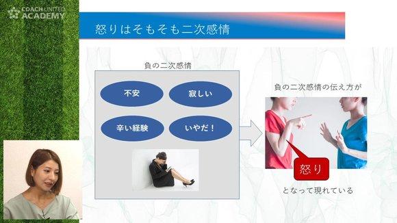 kimuira01_03.jpg