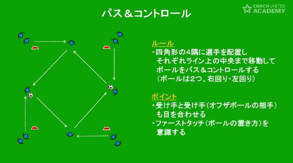 nishida01_02.png