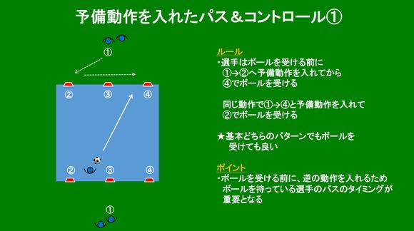 furusho01_06.png