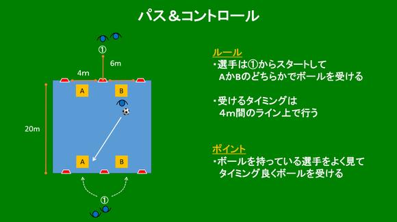 furusho01_05.png