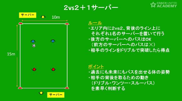 naito02_02.png