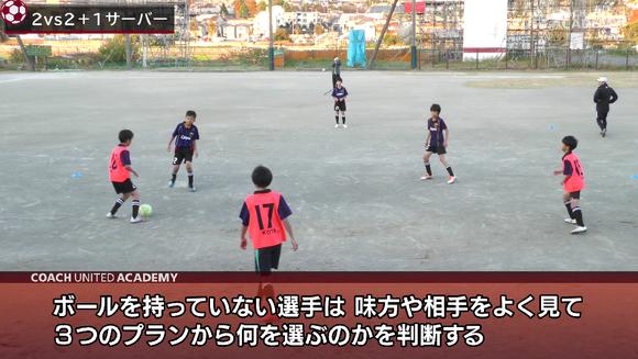 naito02_04.png