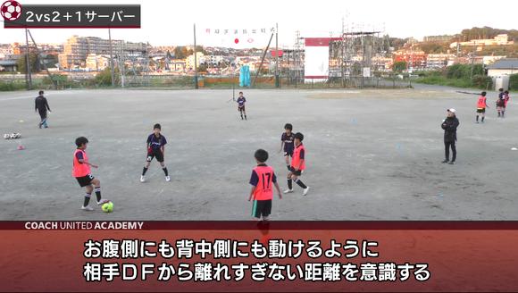 naito02_06.png