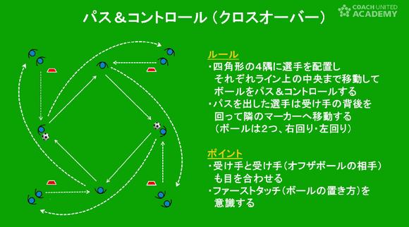 nishida01_04.png