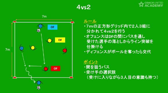 nishida01_06.png