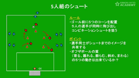 nishida01_08.png