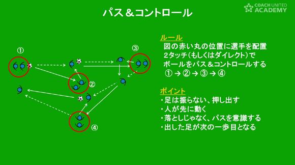 yamashiro01_02.png