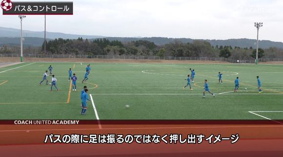 yamashiro01_03.png
