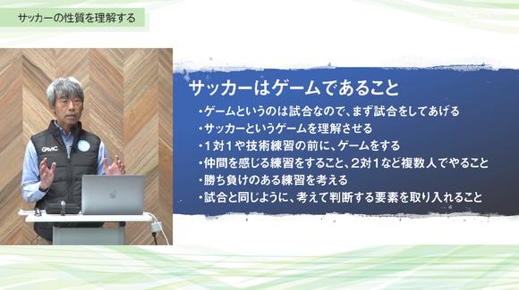 ikegami01_03.png