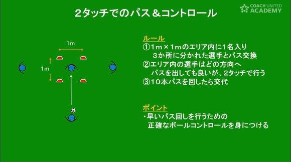sumiya01_04.jpg