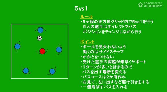 yamashiro01_05.png