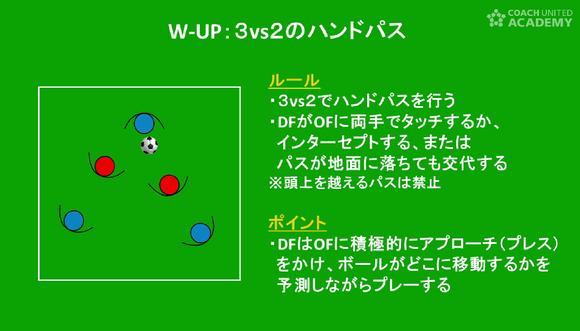 takahashi01_02.png