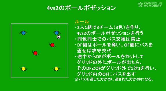 takahashi01_04.png