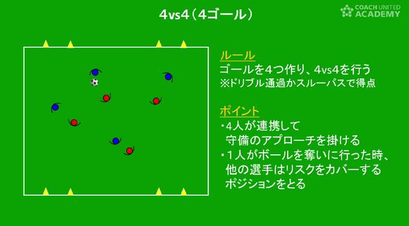 takahashi01_06.png