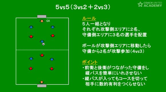 takahashi02_02.png