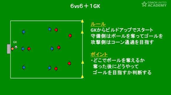 takahashi02_05.png