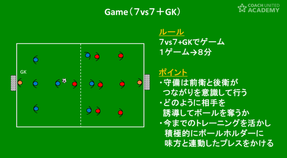 takahashi02_07.png