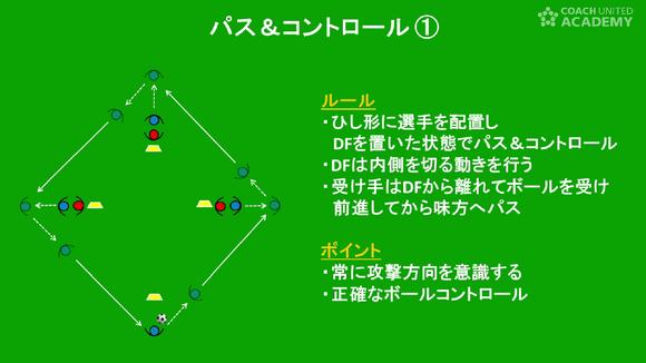 misumi01_01.png