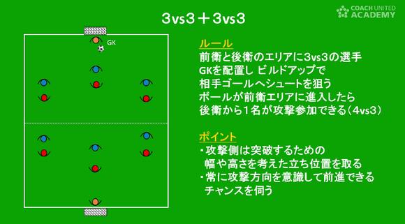 misumi02_04.png