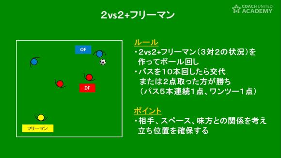 misumi01_04.png
