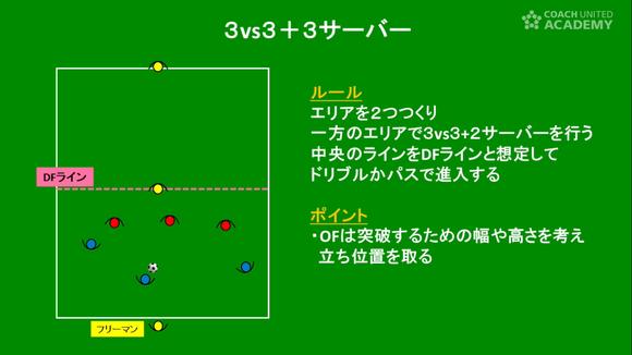 misumi02_02.png