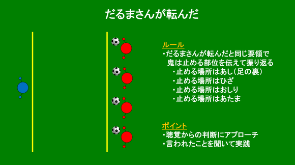 ishigaki02_04.png