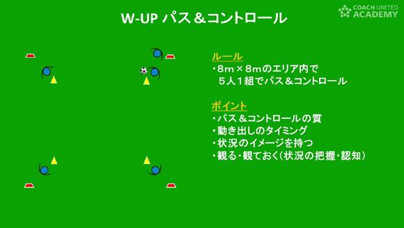 higuchi01_02.png