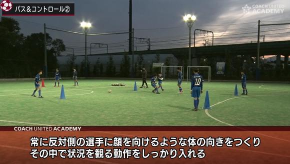 higuchi01_04.png