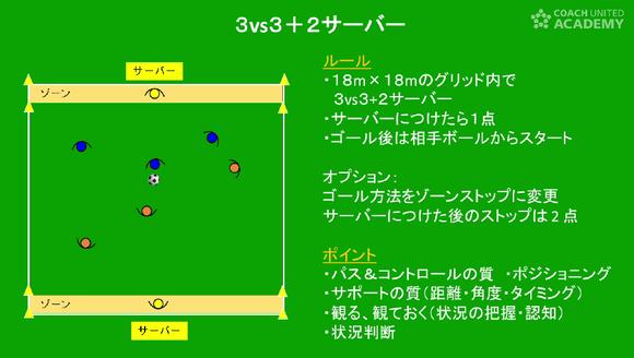 higuchi01_07.png