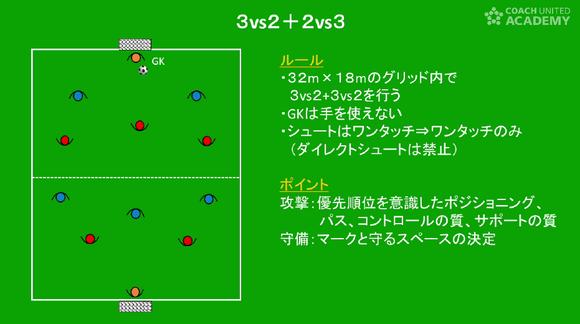 higuchi02_02.png