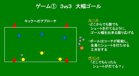 ishigaki02_06.png